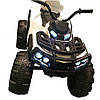 Детский электрический квадроцикл