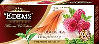 """Черный ароматизированный чай в фильтр-пакетах """"Edems Raspberry"""" (25 ф/п)"""