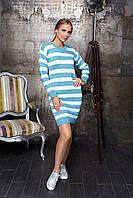 Вязаное платье в полоску Лиза голубая Аrizzo  44-48 размеры