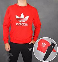 Спортивный костюм Adidas, адидас , красная кофта черные штаны, стильный, спортивный, реглан