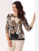 Женская блуза Judyta Top-Bis, коллекция осень-зима 2017-2018