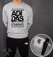 Спортивный костюм Adidas, адидас, серо-черный, реглан, трикотаж, спортивный, тренеровочный