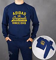 Спортивный костюм Adidas, адидас, синий, реглан, хлопковый, спортивный, стильный