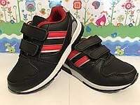 Закрытые кроссовки для мальчика 25-30