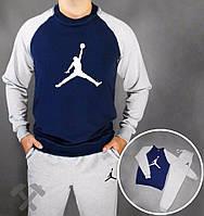 Спортивный костюм Jordan, джордан, серо-синий, реглан, белое лого, спортивный, стильный