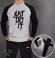 Спортивный костюм Nike, найк, серо-черный, реглан, хб, большое лого, спортивный