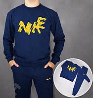 Зимний спортивный костюм , костюм на флисе Nike, найк, синий, реглан, с манжетом, желтое лого, спортивный