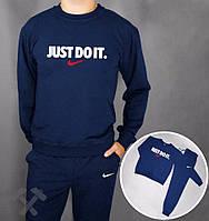 Спортивный костюм Nike, найк, синий, реглан, с манжетом, белое лого, трикотаж, спортивный