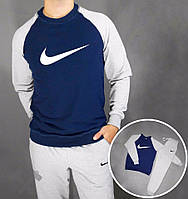 Спортивный костюм Nike, найк, серо-синий, реглан, с манжетом, трикотаж, спортивный