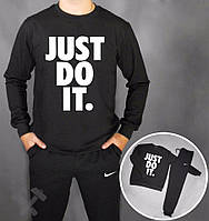 Спортивный костюм Nike, найк, черный, реглан, спортивный, трикотаж, стильный, в наличии
