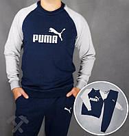 Спортивный костюм Puma, пума, серо-синий, реглан, тренировочный, трикотаж, лого на груди