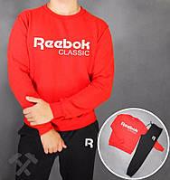 Спортивный костюм Reebok, рибок, красная кофта, черный штаны, белое лого, хб