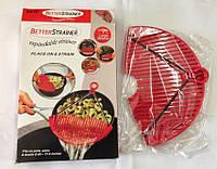 Лучший дуршлаг-ситечко для промывания продуктов Better Strainer