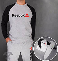 Спортивный костюм Reebok, рибок, серо-черный, реглан, хб, лого на груди, молодежный