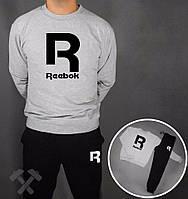 Спортивный костюм Reebok, рибок, серо-черный, реглан, хб, черное лого, молодежный