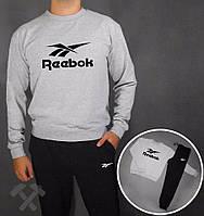 Спортивный костюм Reebok, рибок, серо-черный, реглан, трикотаж, молодежный