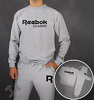 Спортивный костюм Reebok, рибок, серый, реглан, хб, тренировочный, черное лого