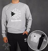 Спортивный костюм Reebok, рибок, серо-черный, реглан, хб, повседневный, молодежный