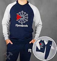 Спортивный костюм Reebok, рибок, сине-серый, реглан, хб, большое лого, молодежный