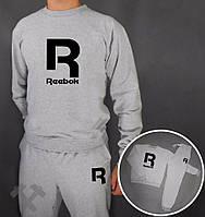 Спортивный костюм Reebok, рибок, серый, реглан, хб, тренировочный, большое лого, молодежный