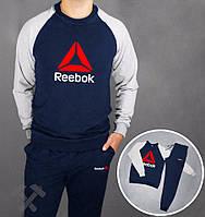 Спортивный костюм Reebok, рибок, сине-серый, реглан, хб, тренировочный, красное лого