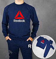 Спортивный костюм Reebok, рибок, синий, реглан, хб, тренировочный, лого на груди, молодежный