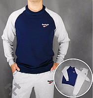 Спортивный костюм Reebok, рибок, серо-синий, реглан, хб, в наличии, тренировочный, молодежный