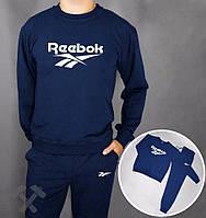 Спортивный костюм Reebok, рибок, синий, реглан, хб, тренировочный, белое лого, молодежный