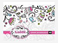 Альбом для рисования Колокольчики( 40 лист пружина,формат А4 ,мягкая боложка, мелованная бумага) 22634740