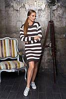 Вязаное платье в полоску Лиза коричневая Аrizzo  44-48 размеры
