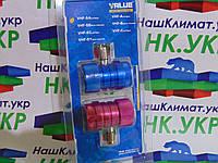 Муфта заправочная быстросъем автомобильная VALUE  VHF-SA