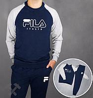 Спортивный костюм Fila, фила, серо-синий, спортивный, трикотаж, стильный, в наличии