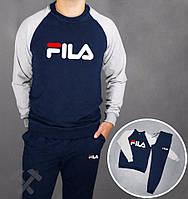 Спортивный костюм Fila, фила, серо-синий, спортивный, хлопковый, стильный, в наличии