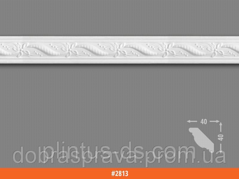 Плинтус потолочный (55 штук)