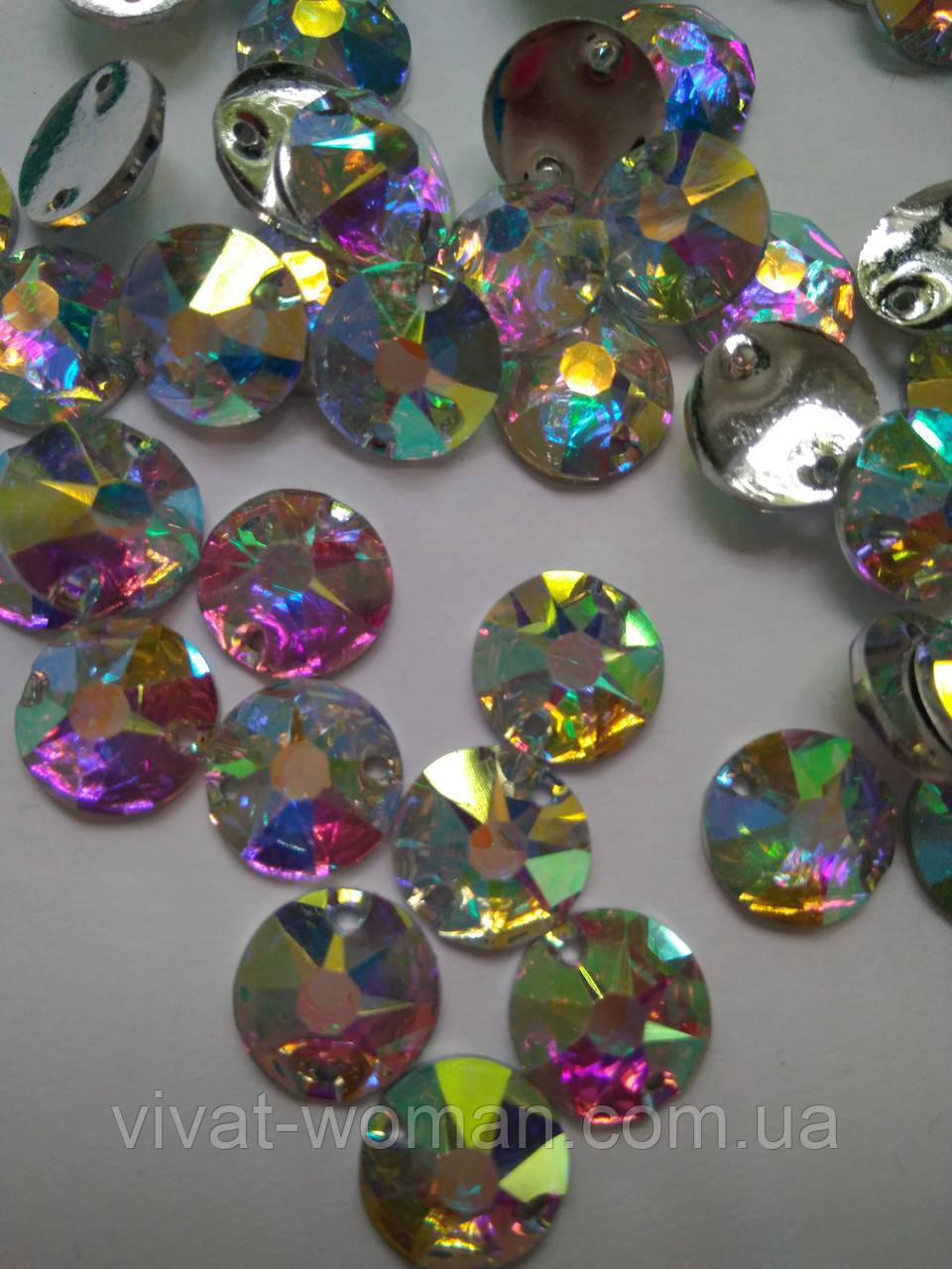 Стрази пришивні Ріволі 16 граней, 10 мм Crystal AB, смола (синтетичне скло)
