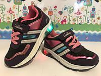 Стильные светящиеся кроссовки для девочек 26-31