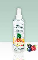 """Спрей для тела """"Фруктовый салат"""" Aroma Fantasy"""