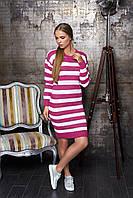 Вязаное платье в полоску Лиза малина Аrizzo  44-48 размеры