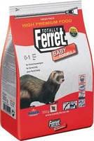 Корм Bosch Totally Ferret Baby (Бош Тоталли Феррет Бэби) для щенков-хорьков 350 гр