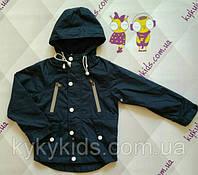Куртка - ветровка для мальчика. ТМ GLO-Story (р.104 - р.128)