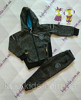 Теплый костюм для мальчика. ТМ Grace (р.98 - р.128)