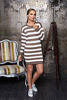 Вязаное платье в полоску Лиза бежевая Аrizzo  44-48 размеры