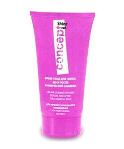 Крем-догляд для волосся до і після хімічної завивки Concept pre - and post-perm treatment creme, 150 мл