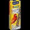 Крекер Vitakraft для канареек для улучшения окраса, с паприкой, 2 шт