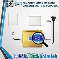 Комплект усиления связи 20L-GW, фото 1