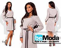 Комфортное женское платье свободного кроя с тонким пояском в комплекте серое