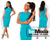 Элегантное женское платье по фигуре из жаккарда с эластаном голубое