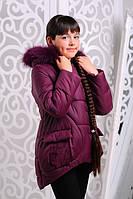 Зимняя  куртка для девочки Марта2 марсала