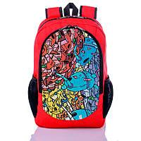 Рюкзак школьный с принтом Робот.