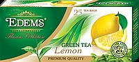 """Зеленый ароматизированный чай в фильтр-пакетах """"Edems Lemon"""" (25 ф/п)"""